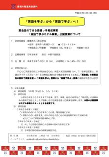 8EAA7C58-60C2-47C9-8245-5328BD3C9F28.jpg